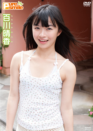 百川晴香の画像 p1_9
