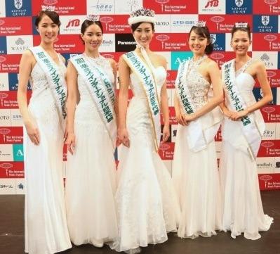 2017ミス・インターナショナル日本代表
