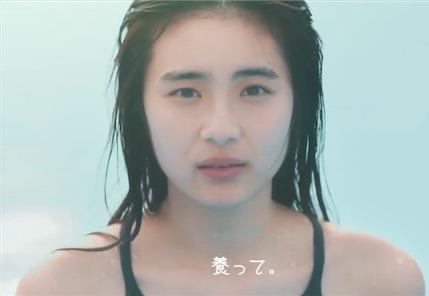 うな子(ウナギ少女)の名前は佐々木萌詠(ささきもえ).jpg