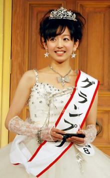伊藤弘美ミスオブミスキャンパスクイーンコンテスト2010グランプリ