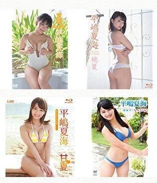 平嶋夏海(写真集,DVD,ブルーレイ).jpg