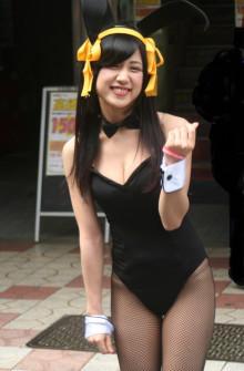 鈴原優美の可愛い子.jpg