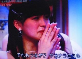 乃木坂46の大園桃子.jpg