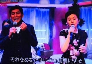 明石家さんまさんと大竹しのぶさん.jpg