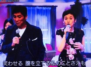 明石家さんまさんと大竹しのぶさんのデュエット曲「キライナヒト」.jpg