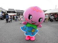 あかいわモモちゃん(岡山県赤磐市のマスコットキャラクター)02.jpg