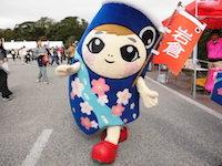 い〜わくん(愛知県岩倉市のマスコットキャラクター).jpg