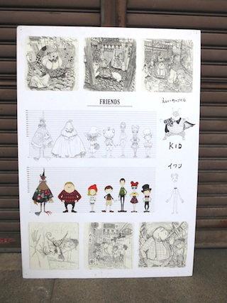 えんとつ町のプペル展のデッサンと絵コンテ.jpg