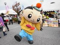 さかいでまろ(香川県坂出市のPRキャラクター)03.jpg
