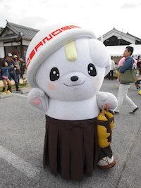さのまる(栃木県佐野市のブランドキャラクター)01.jpg