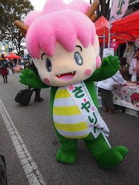 さやりん(大阪狭山市のマスコットキャラクター)02.jpg