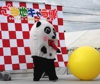 たごぱん(北海道のご当地キャラクター)01.jpg