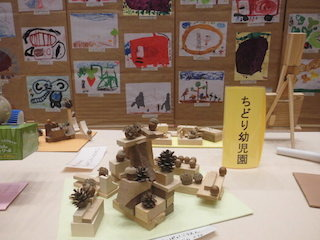 ちどり幼児園(東近江市能登川地区).jpg