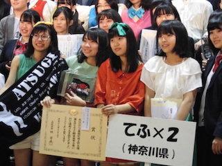 とよさと軽音楽甲子園の文部科学大臣賞(最優秀賞).jpg