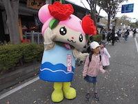 ばら菜(岐阜県神戸町の公式マスコットキャラクター)01.jpg