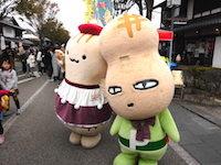 ぴーにゃっつ&Pマン(千葉県潮騒市場グループのゆるキャラ)01.jpg