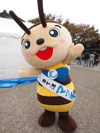 まち活マッチ(草津市コミュニティ事業団の公式マスコットキャラクター)01.jpg
