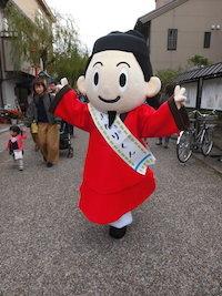 まなりくん(大阪府藤井寺市の公式キャラクター).jpg