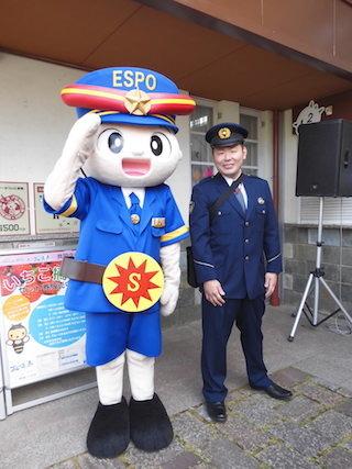 エスポ君は警察官のキャラクター.jpg