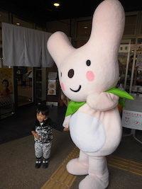 カーミン(兵庫県神河町の観光キャラクター)01.jpg