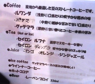 ストレートコーヒー.jpg