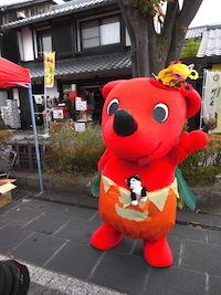 チーバくん(千葉県マスコットキャラクター)01.jpg