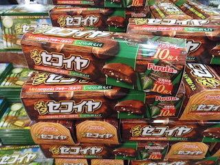 フルタ製菓のメタセコイアクッキー.jpg