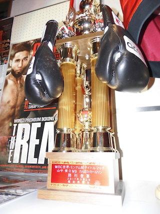 ボクシング世界チャンピオンのトロフィー.jpg