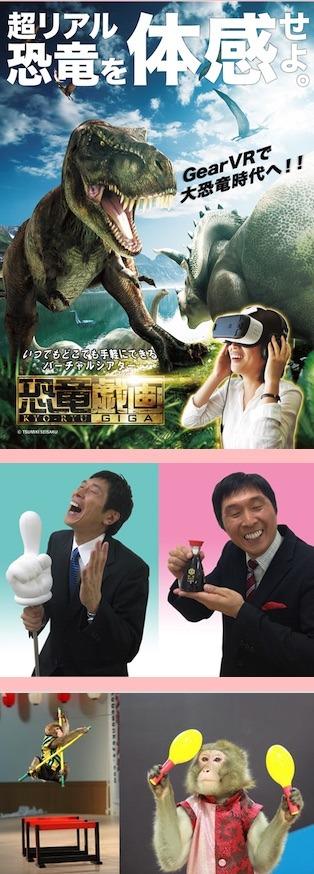 ボートレースびわこ ゴールデンウィークイベント.jpg