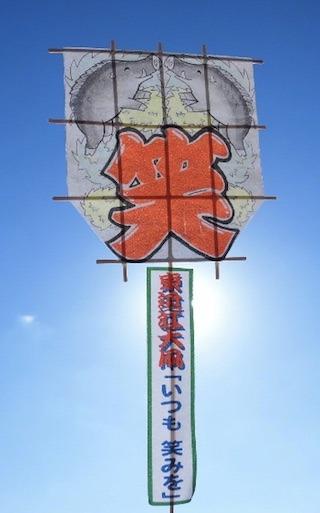 ミニチュアの竹串の模型.jpg
