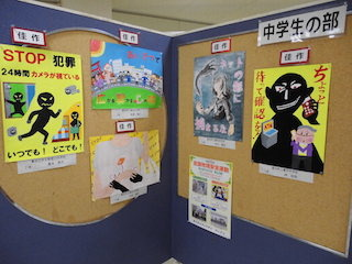 中学生の地域安全ポスター(滋賀県東近江市).jpg