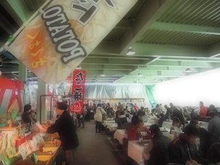 中島商事ダイヤトータルフェア(飲食ブース).jpg