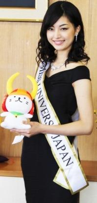 中沢沙理(滋賀県出身の美女).jpg