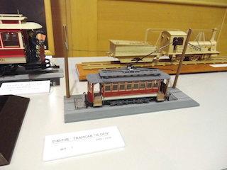 京都市電トラム(N-DEN)鉄道模型.jpg