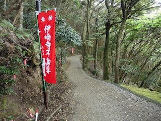 伊崎寺の参道.jpg