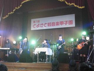 兵庫県立三木高等学校の軽音楽部.jpg