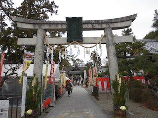 天満宮北野神社の彦根十日ゑびす祭.jpg