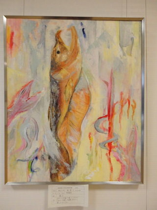 女子中学生が描いた鮭の油絵.jpg