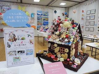 子供が作った図工作品の楽しい展覧会.jpg
