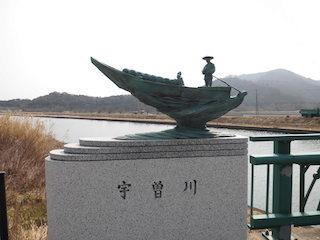 宇曽川の須三嶺大橋のオブジェと荒神山.jpg