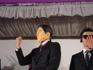 安倍総理コスプレ.jpg