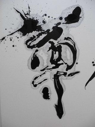 尊とい毛筆の漢字.jpg