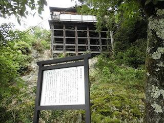 岩屋善光堂の舞台造り(懸造り、崖造り)の建物.jpg
