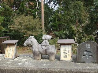 干支のお守り石(午うま).jpg