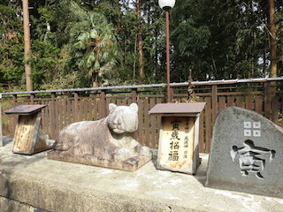 干支のお守り石(寅とら).jpg