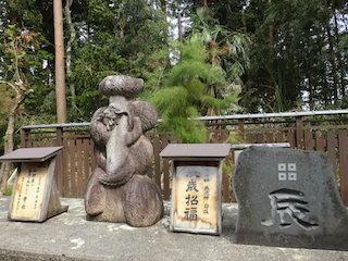 干支のお守り石(辰たつ).jpg