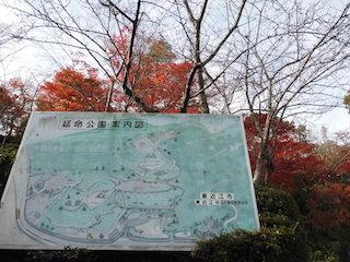 延命公園.jpg