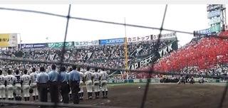 彦根東高校と夏の甲子園.jpg