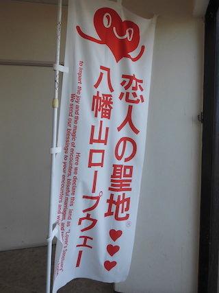 恋人の聖地_デートスポット.jpg