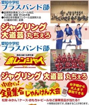 愛知中学校のブラスバンド部による演奏.jpg